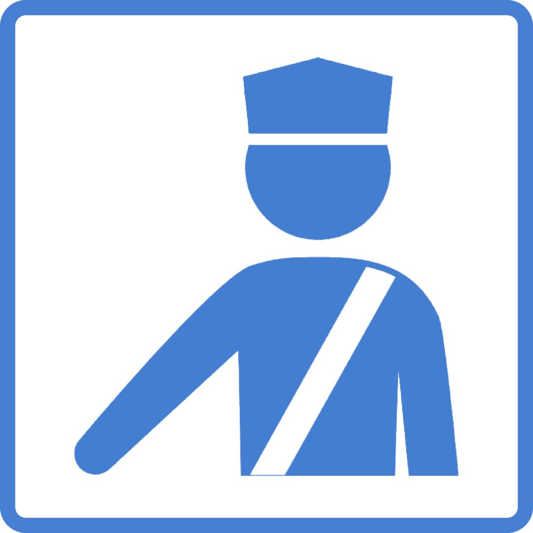 Seguretat Ciutadana